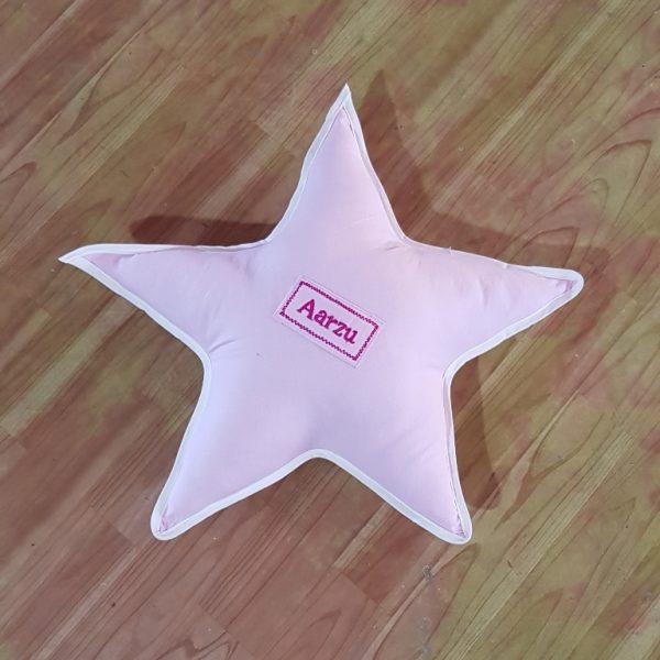 star pillow for girl